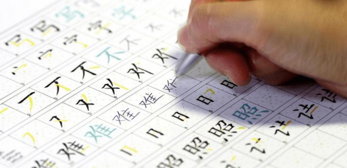 Nên học tiếng Trung Quốc không? Học xong ra làm gì?